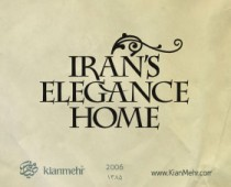 Iran's Elegance Home