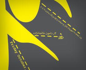 Unveiling Karnameh Typeface