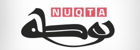 kianmehr_logo_104-nuqta_2012